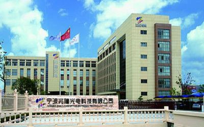 Ningbo Zhaolong Optoelectronic Technology Co., Ltd